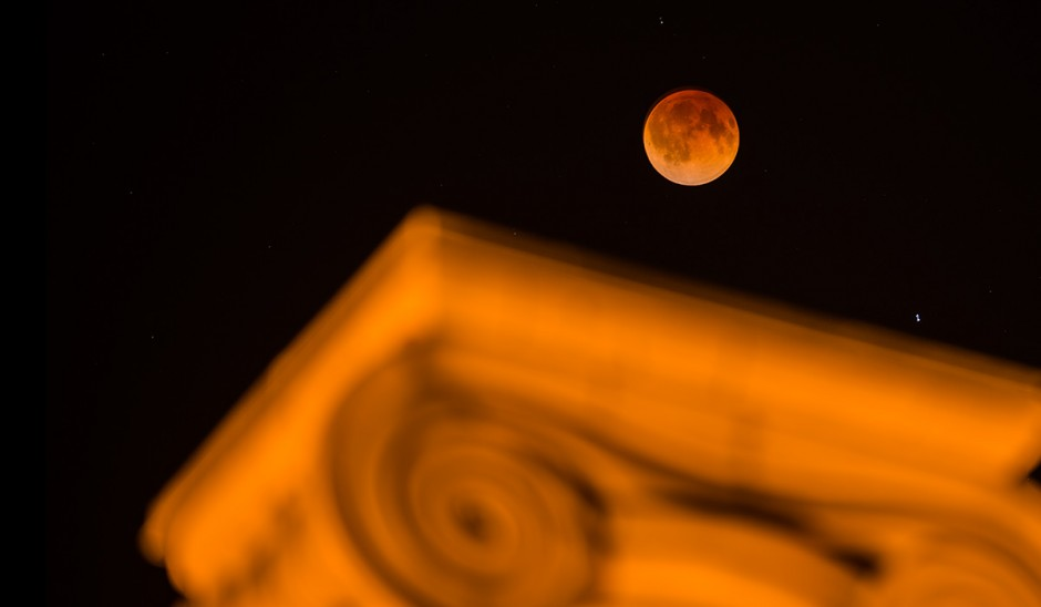 20140415_lunar_eclipse_moon_379_banner