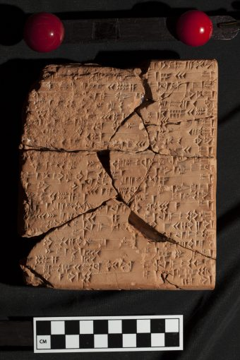 This is a photo of a cuneiform tablet.